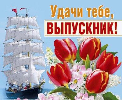 Частная школа Классическое образование http://obrazovanie-klass.ru